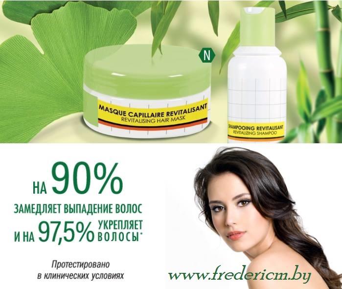 Травяное масло для роста волос nuzen gold 100 мл